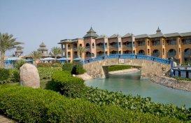 oferta last minute la hotel Dreams Beach Resort Marsa Alam 5*
